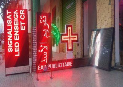 Afficheurs LED maroc