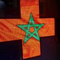croix video pharmacie maroc